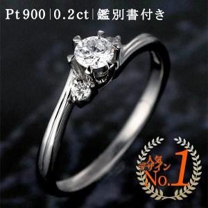 婚約指輪 安い プラチナ 一粒 大粒 ダイヤモンド エンゲー...