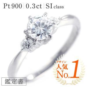 婚約指輪 エンゲージリング ダイヤモンド ダイヤ リング 指...