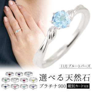 婚約指輪 安い エンゲージリング プラチナ900 刻印無料 プロポーズ用 リング 一粒 大粒 ブルートパーズ シンプル ブランド 人気 ギフト 誕生日 セール|suehiro