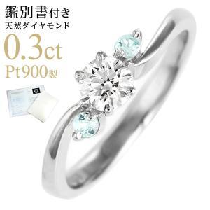 婚約指輪 エンゲージリング ダイヤモンド ダイヤ リング 指輪 人気 ダイヤ プラチナ リング アクアマリン|suehiro