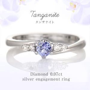 婚約指輪 エンゲージリング タンザナイト ダイヤモンド リング シルバー【今だけ代引手数料無料】