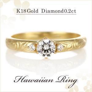 ハワイアンジュエリー 婚約指輪 安い ダイヤモンド 一粒 ゴールド リング セール|suehiro