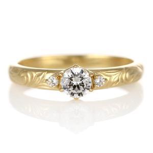 ハワイアンジュエリー 婚約指輪 ダイヤモンド 一粒 ゴールド リング 鑑定書 セール|suehiro