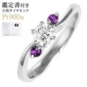 エンゲージリング 婚約指輪 ダイヤモンド ダイヤ プラチナ リング アメジスト 夏|suehiro