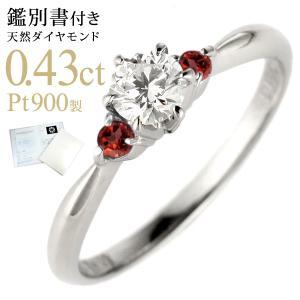 婚約指輪 ダイヤモンド プラチナリング 一粒 大粒 指輪 エ...