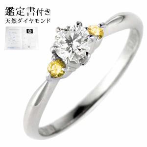 エンゲージリング 婚約指輪 ダイヤモンド ダイヤ プラチナ リング シトリン セール 母の日 春|suehiro
