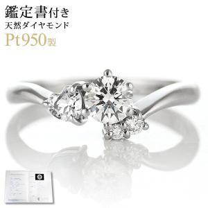 婚約指輪 エンゲージリング プラチナ ダイヤモンド ダイヤ リング セール 母の日 春|suehiro