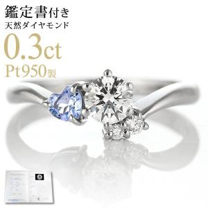 婚約指輪 エンゲージリング ダイヤモンド ダイヤ リング 指輪 人気 ダイヤ プラチナ リング タンザナイト|suehiro