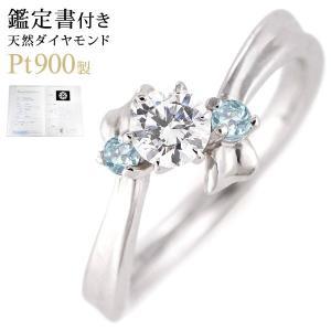 婚約指輪 エンゲージリング ダイヤモンド ダイヤ リング 指輪 人気 ダイヤ プラチナ リング アクアマリン セール 母の日 春 suehiro