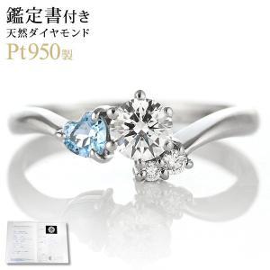 エンゲージリング 婚約指輪 ダイヤモンド ダイヤ プラチナ リング ブルートパーズ セール 母の日 春|suehiro