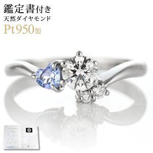 婚約指輪 エンゲージリング ダイヤモンド ダイヤ リング 指輪 人気 ダイヤ プラチナ リング タンザナイト セール 母の日 春 suehiro