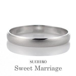 結婚指輪 ペア マリッジリング ペアリング プラチナ 刻印無料|suehiro