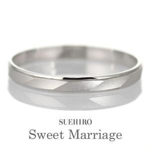 ペアリング プラチナ 結婚指輪 マリッジリング 5号〜22号 刻印無料|suehiro