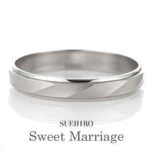ペアリング 結婚指輪 マリッジリング 名入れ 文字入れ 刻印 スイートマリッジ...