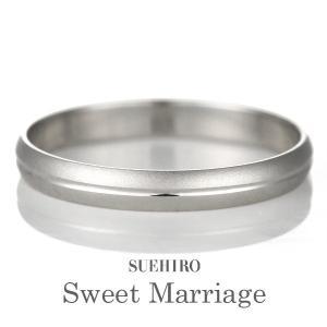 結婚指輪 プラチナ マリッジリング|suehiro