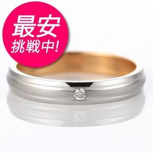 マリッジリング 結婚指輪 プラチナ|suehiro