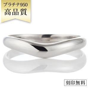 指輪 プラチナ CanCam掲載Brand Jewelry アニーベル プラチナ ペアリング 安い セール|suehiro