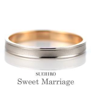 結婚指輪 ペアリング ピンクゴールド マリッジリング|suehiro