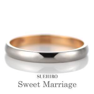 結婚指輪 マリッジリング 結婚指輪 マリッジリング ペアリング ゴールド 名入れ 文字入れ 刻印 18金 ゴールド スイートマリッジ|suehiro