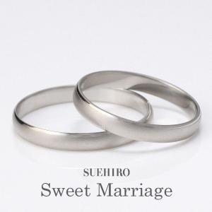 ペアリング 結婚指輪 マリッジリング プラチナ 文字入れ 刻印無料 地金リング ストレート 2本セット つや消し スイートマリッジ|suehiro