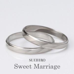 ペアリング 結婚指輪 マリッジリング プラチナ 文字入れ 刻印無料 地金リング 宝石なし ストレートつや消し 2本セット スイートマリッジ|suehiro