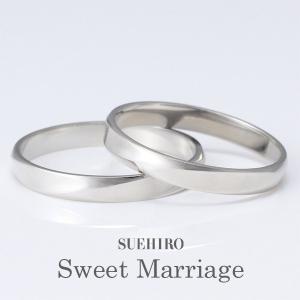 結婚指輪 プラチナ ペアセット マリッジリング ペアリング|suehiro