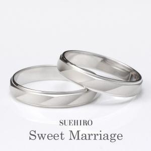 刻印無料 つや消し 結婚指輪 マリッジリング ペアリング プラチナ 名入れ 文字入れ 刻印 2本セット スイートマリッジ|suehiro