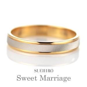 ペアリング 結婚指輪 マリッジリング リング 人気 ペア 結婚 プレゼント 地金リング カップル  刻印無料|suehiro