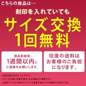 ペアリング プラチナ 2本セット pt900 k18 セール|suehiro|07