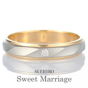 結婚指輪 マリッジリング 結婚指輪 ペアリング プラチナ ゴールド ダイヤモンド 名入れ 文字入れ 刻印 18金 ゴールド つや消し スイートマリッジ|suehiro