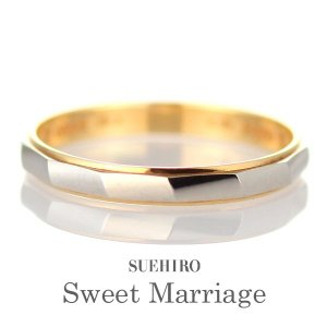 ペアリング 刻印 プラチナ イエローゴールド 18金 結婚指輪 マリッジリング|suehiro