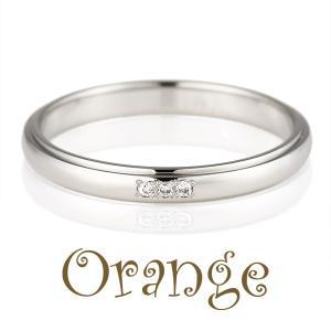 結婚指輪 マリッジリング ペアリング ダイヤモンド プラチナ Orange 人気 シンプル ブランド【今だけ代引手数料無料】|suehiro