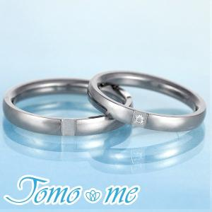 ペアリング 結婚指輪 マリッジリング プラチナ チタン コンビ ダイヤモンド 一粒 Tomo me トモミ ペアリング ブランド シンプル 人気 刻印無料 ストレート suehiro