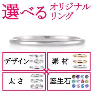 結婚指輪 マリッジリング プラチナ 甲丸 メンズ