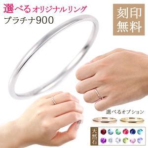 結婚指輪 マリッジリング プラチナ 甲丸 レディース