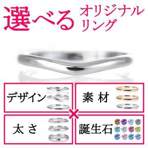 結婚指輪 マリッジリング プラチナ 甲丸 V字 レディース
