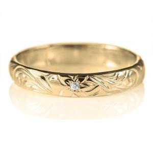 ハワイアンジュエリー マリッジリング ダイヤモンド リング K18イエローゴールド セール|suehiro