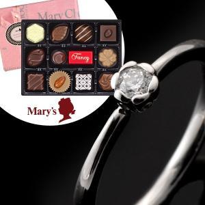 ダイヤモンド指輪 ホワイトデー 限定 スイーツ付 ダイヤモンド リング プラチナ ダイヤモンドリング 指輪 花びら プレゼント -QP メリーチョコレート付 セール