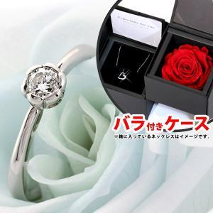 ダイヤモンド指輪 ダイヤモンド リング プラチナ ダイヤモンドリング 指輪 花びら プレゼント レデ...