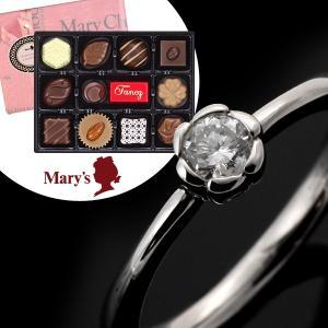 指輪レディース ダイヤモンド指輪 限定 スイーツ付 ダイヤモンド リング プラチナ ダイヤモンドリング 指輪 花びら プレゼント -QP メリーチョコレート付 セール suehiro