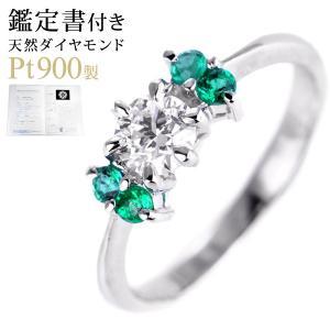 エンゲージリング 婚約指輪 ダイヤモンド ダイヤ プラチナ リング エメラルド セール クリスマス プレゼント|suehiro