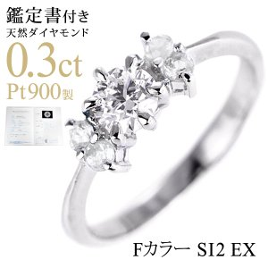 婚約指輪 エンゲージリング ダイヤモンド ダイヤ リング 指輪 人気 ダイヤ プラチナ リング ムーンストーン|suehiro