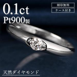 ダイヤモンド リング プラチナ ダイヤ  レディース 婚約指...