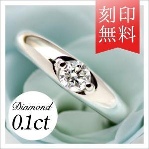 ダイヤモンド 指輪 プラチナ リング ダイヤ デザイン リン...