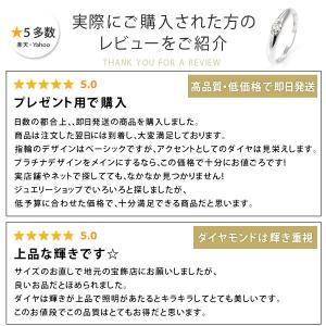 ダイヤモンド リング プラチナ ダイヤ レディース 婚約指輪 安い エンゲージリング -QP【今だけ代引手数料無料】 suehiro 04