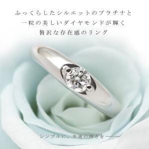 ダイヤモンド リング プラチナ ダイヤ レディース 婚約指輪 安い エンゲージリング -QP【今だけ代引手数料無料】 suehiro 05