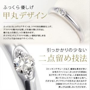 ダイヤモンド リング プラチナ ダイヤ レディース 婚約指輪 安い エンゲージリング -QP【今だけ代引手数料無料】 suehiro 07