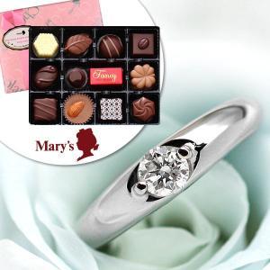 ダイヤモンド リング プラチナ ダイヤモンドリング ダイヤ 婚約指輪 安い 指輪 メリーチョコレート付 レディース アクセサリー お返し セール