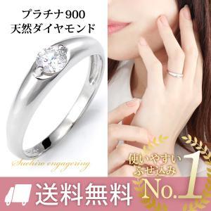 ダイヤモンド リング プラチナ ダイヤ リング 婚約指輪 指...
