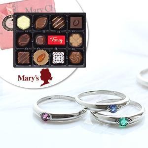 ダイヤモンド指輪 ホワイトデー 限定 スイーツ付 誕生石 ダイヤモンド リング プラチナ ダイヤモンドリング ダイヤ 指輪 メリーチョコレート付 お返し セール